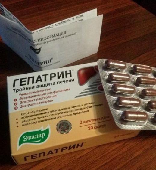 гепатрін відгуки