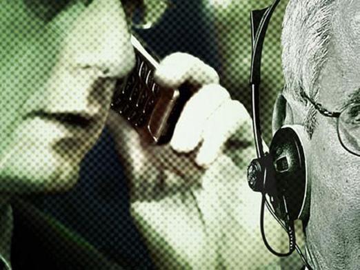 Прослушивают ли телефон?