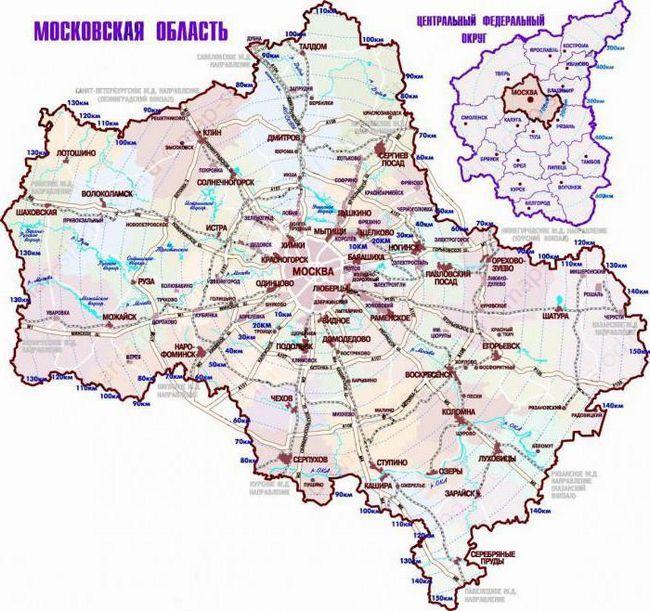 річки московської області