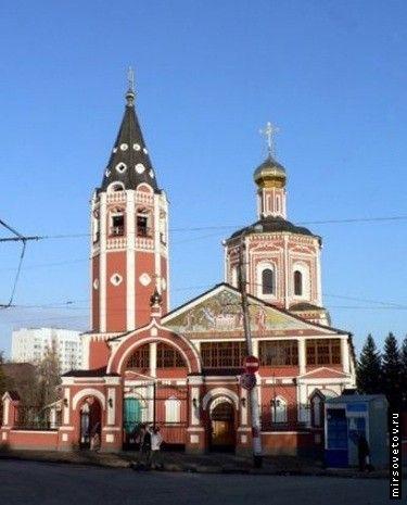 Саратов – город на волге