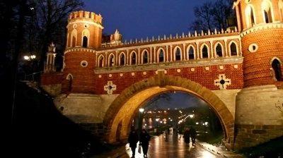 Скільки років місту москва