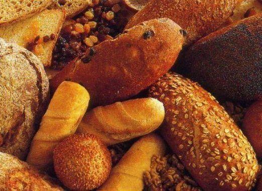 Скільки важить хліб?