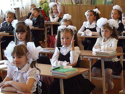 Со скольки берут в школу?
