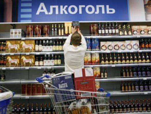 Со скольки продают алкоголь?