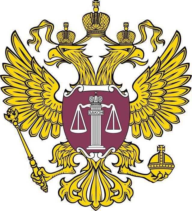 судова система Російської Федерації