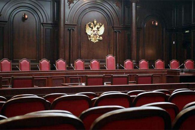 конституційний закон про судову систему Російської Федерації