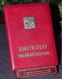 судова влада і судова система Російської Федерації