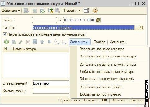 QIP - Quiet Internet Pager