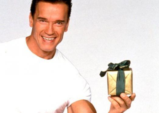 У чому подарувати подарунок?